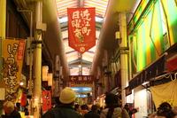 Kanazawa Omi-cho market Stock photo [4126849] Kanazawa