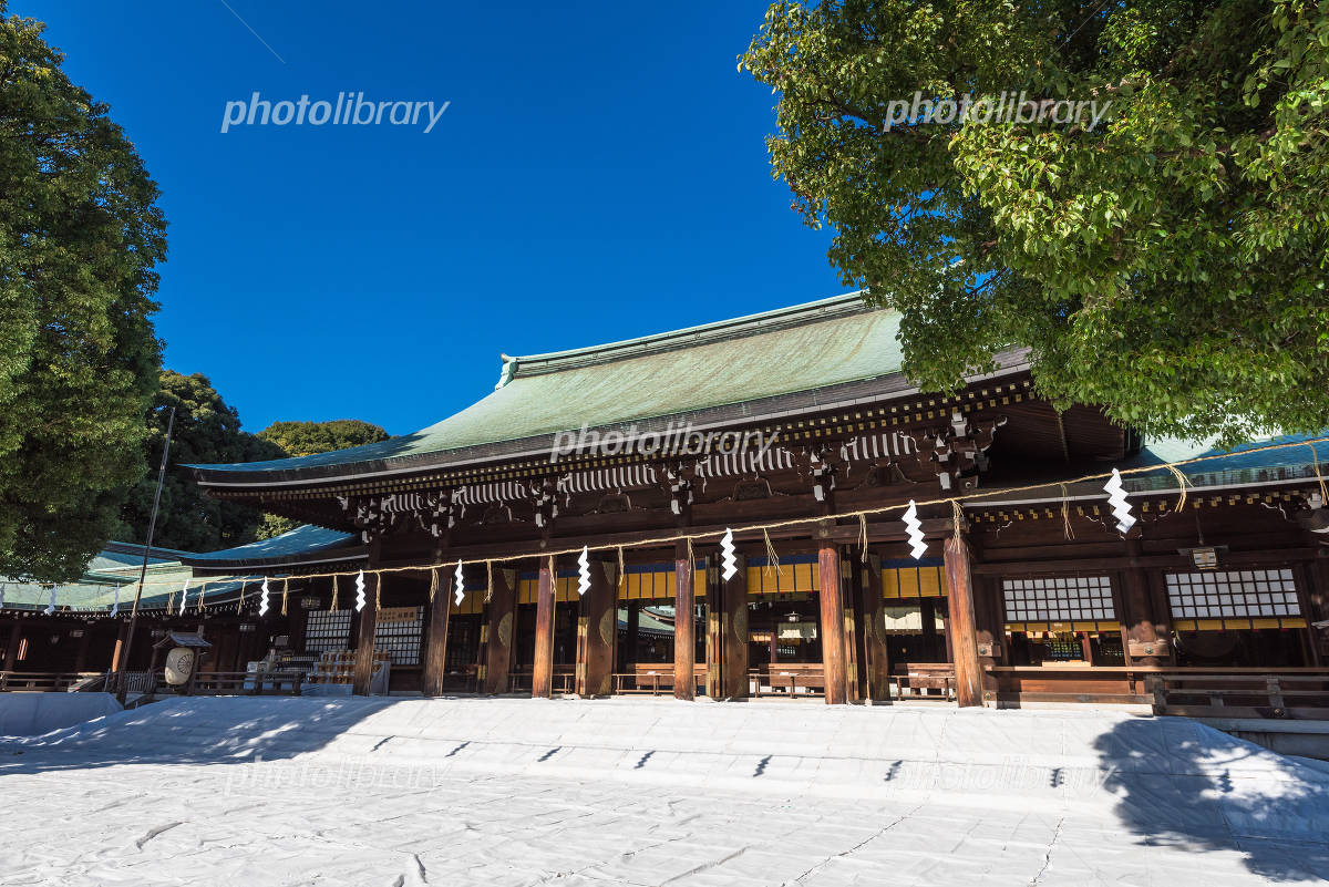 Meiji Shrine main shrine Photo