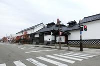 Aizuwakamatsu Kitade Marudai Street Stock photo [4173178] Kitade
