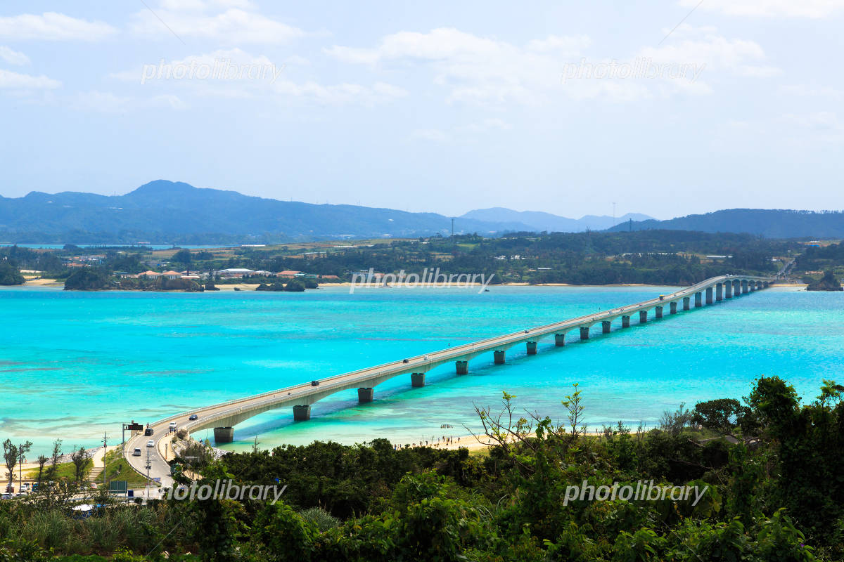 Kouri Island Bridge Photo