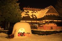 Kamakura of Yokote Stock photo [4255793] Akita