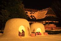 Kamakura of Yokote Stock photo [4255804] Akita