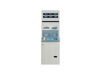 ATM [4256735] ATM