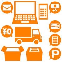 PC Sumaho cardboard box truck [4261514] Personal