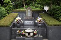 Perpetual memorial tomb Stock photo [4266077] Perpetual