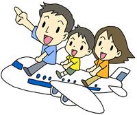 Overseas travel airplane family [4351826] Overseas