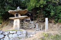 Millet public eons tomb monument (Yakage) Stock photo [4351827] Yakage