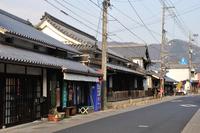 Yakage post town Stock photo [4351861] Okayama