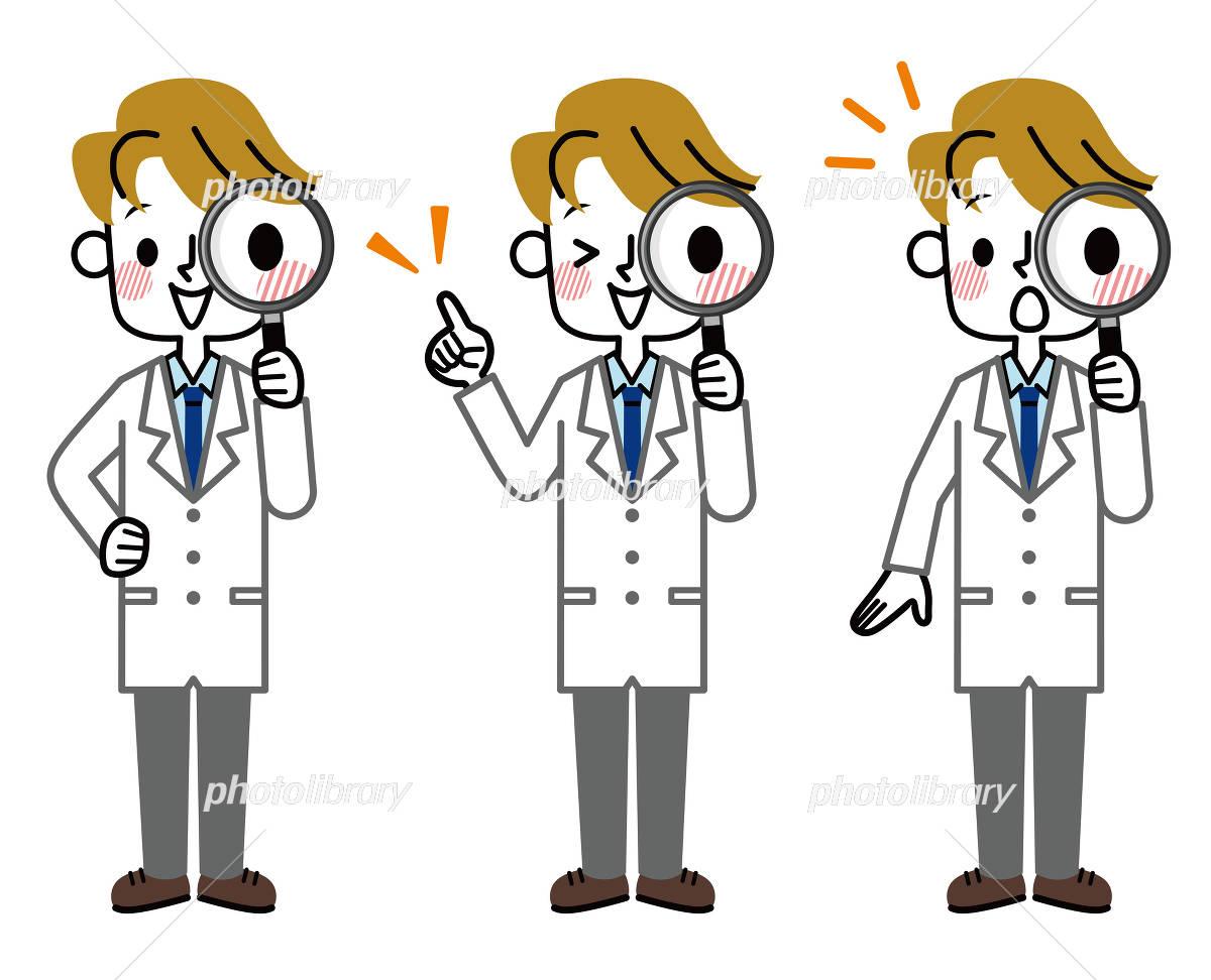 白衣 男性 虫眼鏡 表情 イラスト素材 4427591 フォトライブラリー