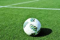 Football Stock photo [4425292] Football
