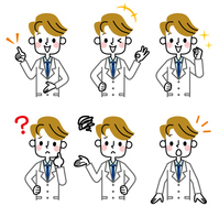 White coat male facial expression [4425752] White
