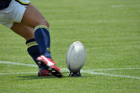 rugby Stock photo [4427320] Arena