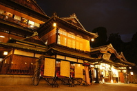 Dogo Onsen Stock photo [4512298] Dogo