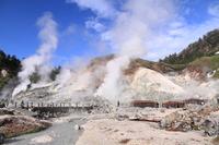 Tamagawa Hot Springs geothermal area Stock photo [4514403] Tamagawa