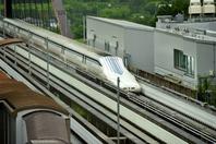 Linear motor car Stock photo [4581447] linear