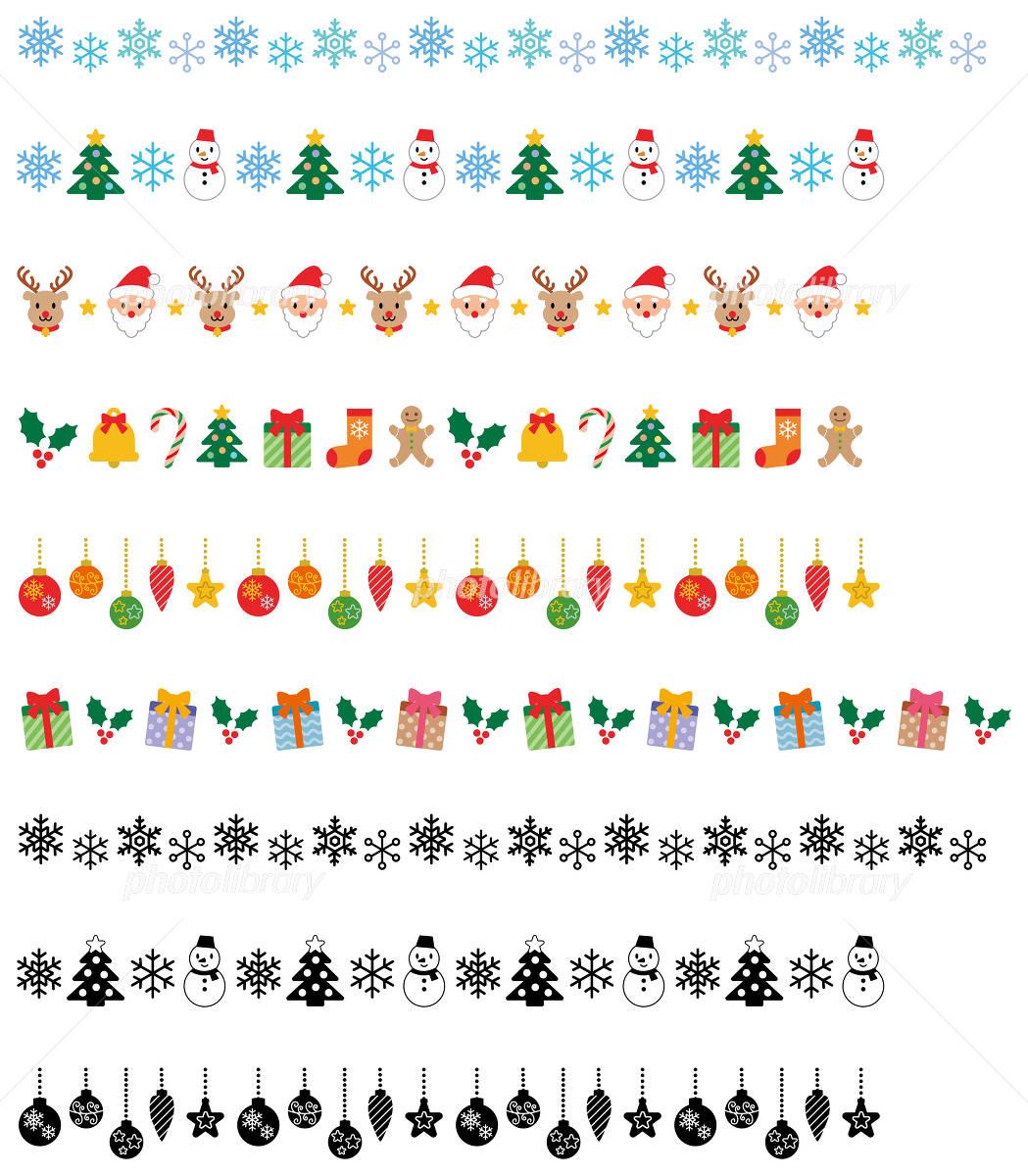 ライン 飾り枠 クリスマス イラスト 無料