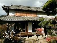 Seishi Yokomizo evacuation home Stock photo [4801074] Seishi