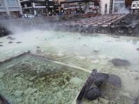 Gunma Prefecture, Kusatsu hot spring hot water field Stock photo [4801696] Kusatsu