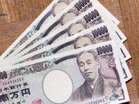 Ten thousand yen bill, which is spread out in a fan shape Stock photo [4802346] Ten