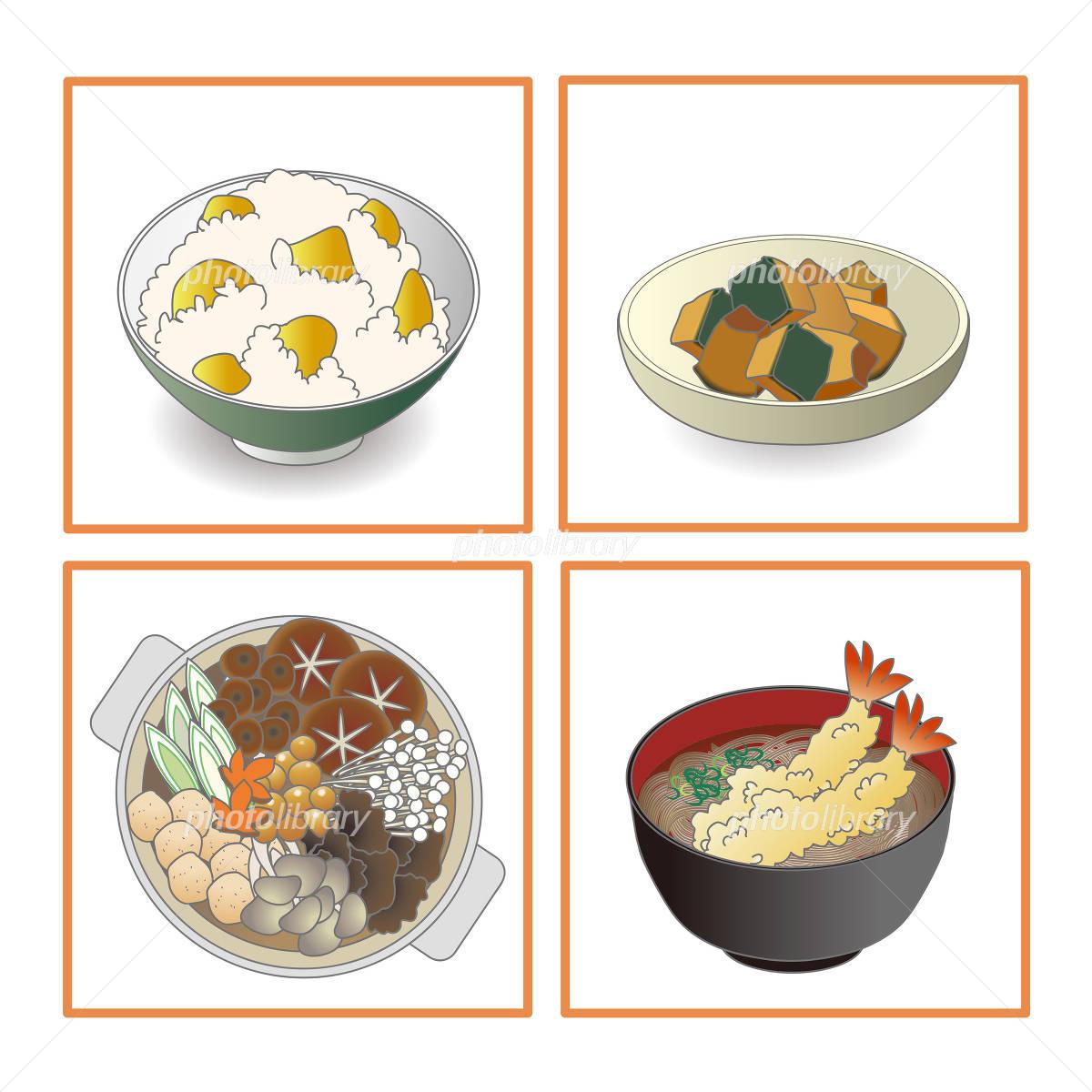 季節 食べ物 秋 冬 イラスト素材 4902223 フォトライブラリー