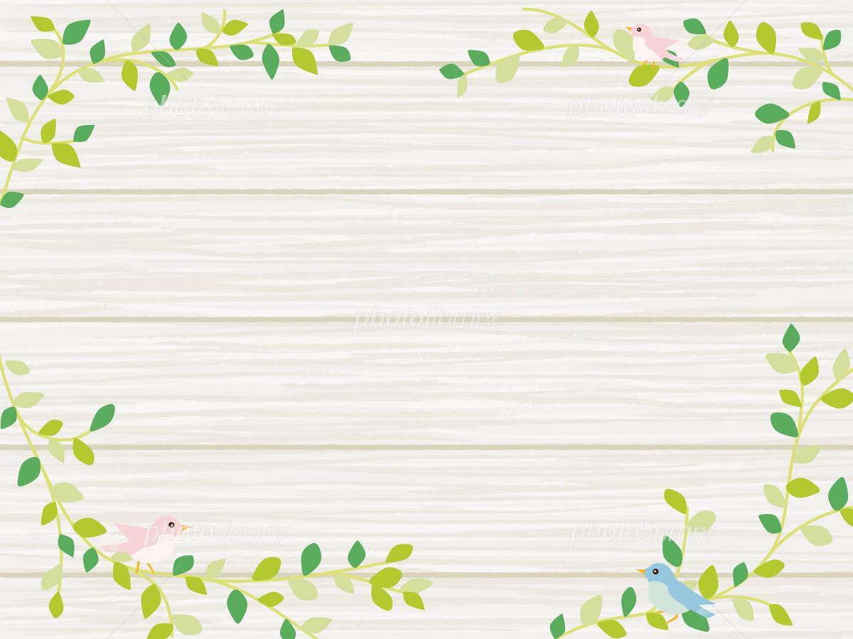 植物と小鳥のナチュラルな背景素材 イラスト素材 4906109 フォト