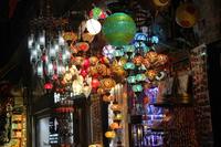 Turkey's Grand Bazaar Stock photo [4900753] Turkey
