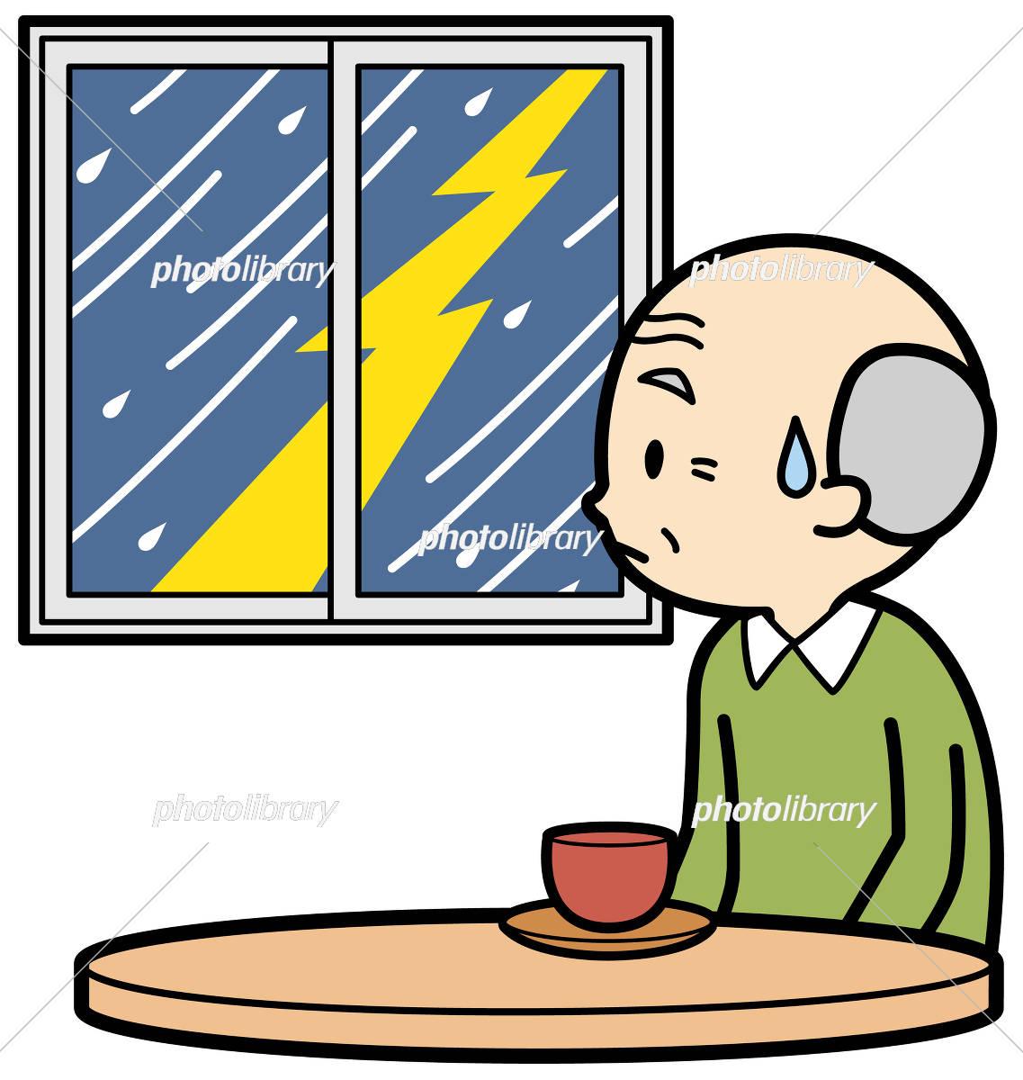 大雨 イラスト素材 5009327 フォトライブラリー Photolibrary