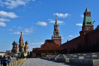 Moscow, Russia Red Square Stock photo [5006779] Russia