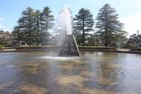 城山公園 噴水