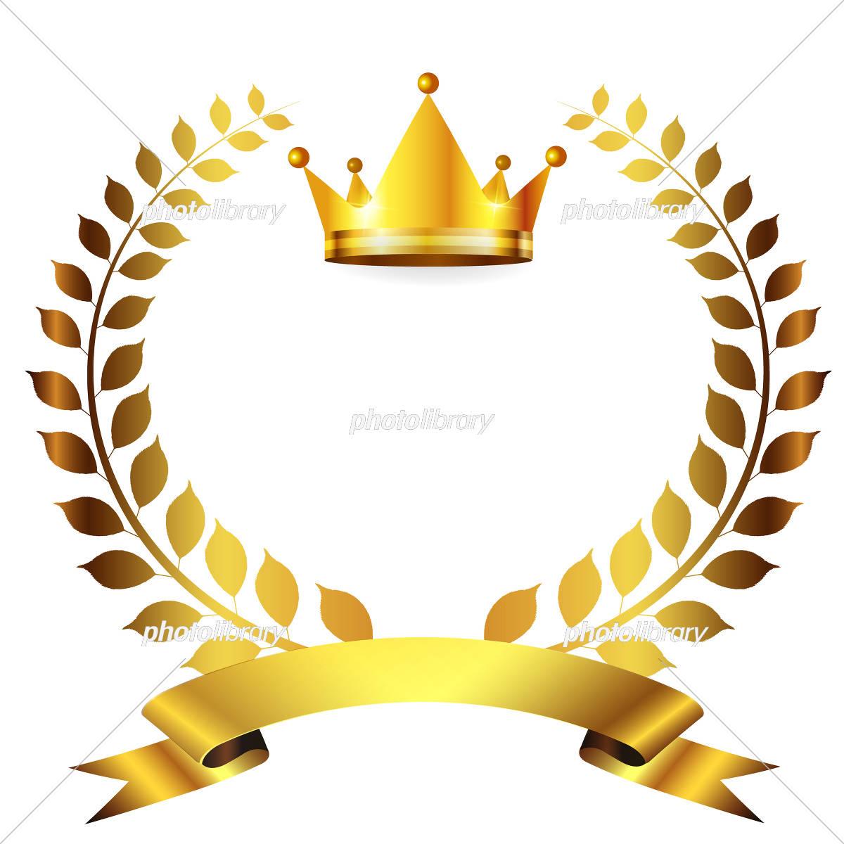 王冠 イラスト素材 5092078 フォトライブラリー Photolibrary