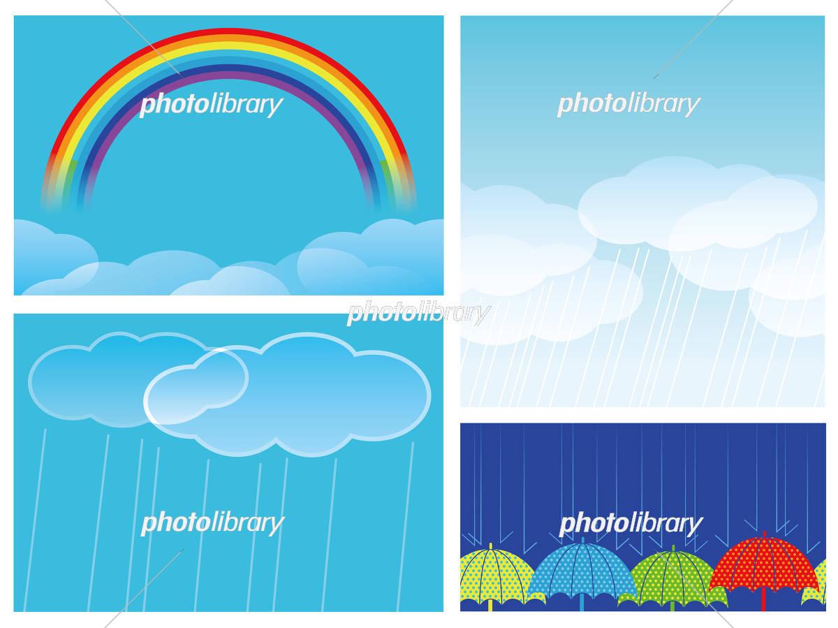 シームレスな雨の背景イラスト 4点セット イラスト素材 [ 5092751
