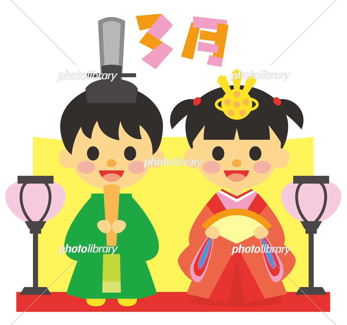 子供と行事 3月 雛祭 イラスト素材 5093131 フォトライブラリー