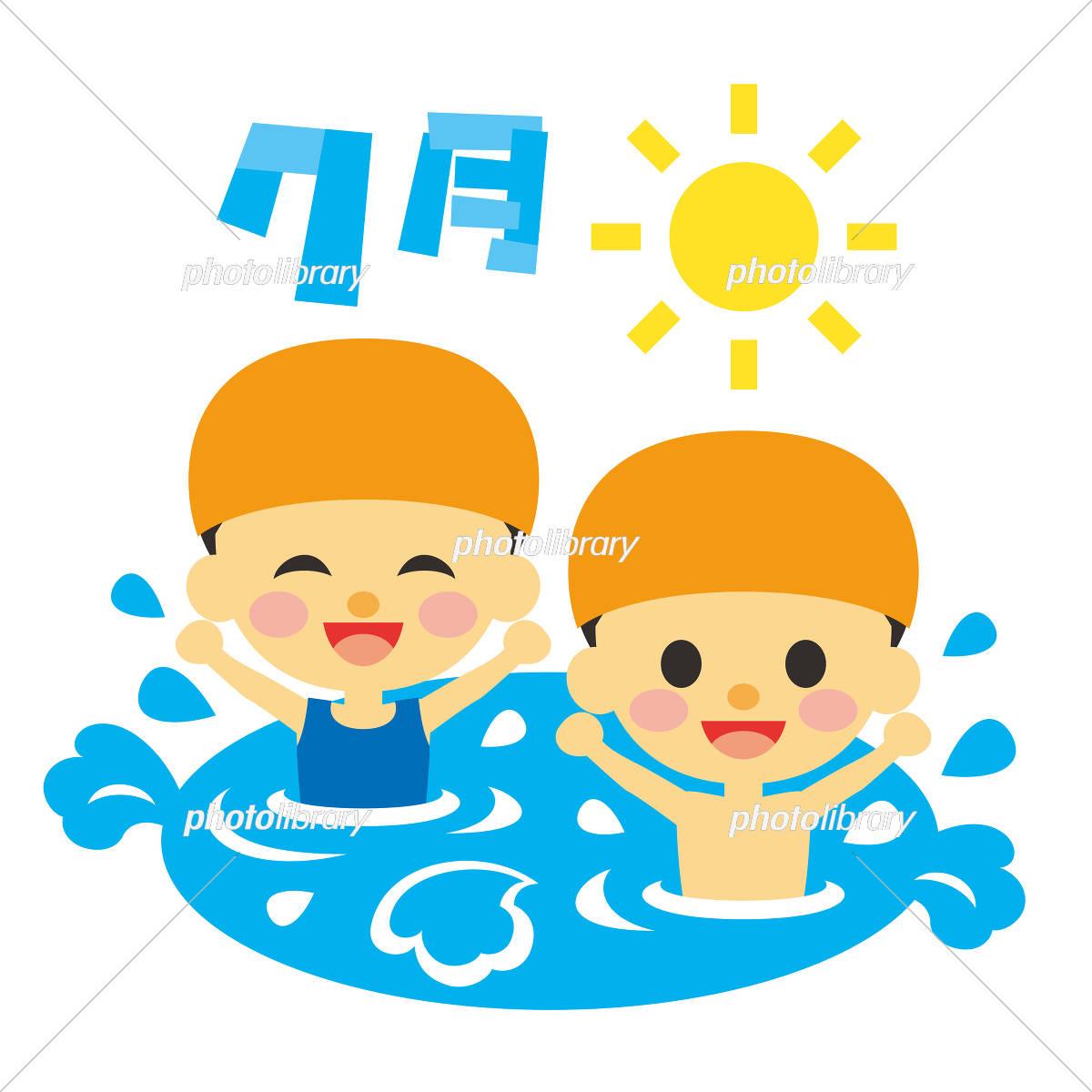 子供と行事 7月 プール イラスト素材 5093136 フォトライブラリー