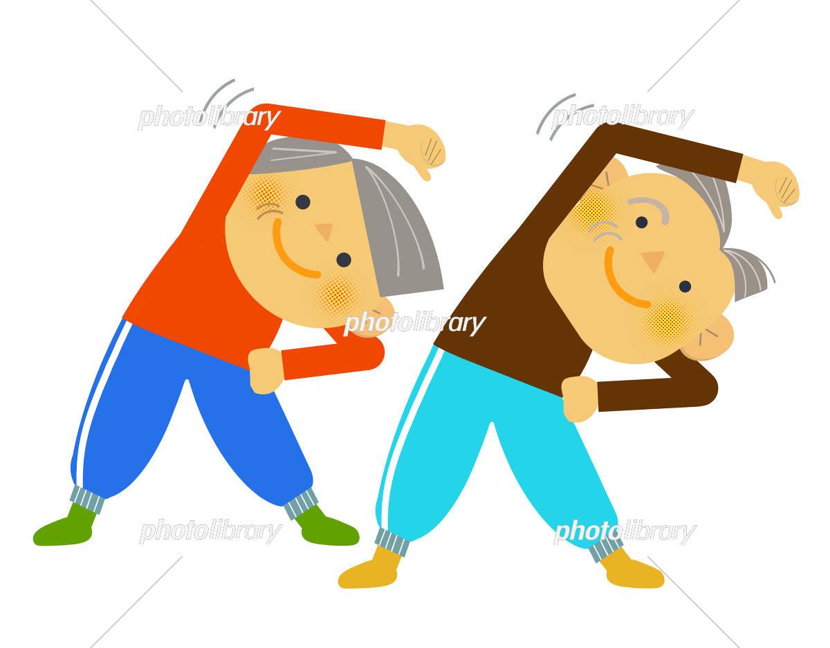 シニアカップルの体操 イラスト素材 [ 5096671 ] - フォトライブラリー