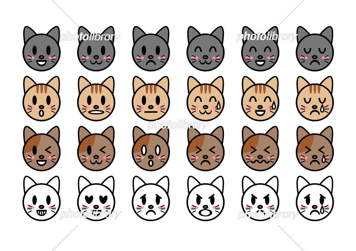 オッドアイの猫 イラスト素材 [ 5099103 ] - フォトライブラリー