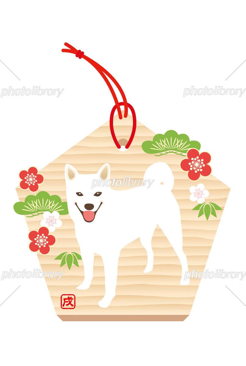 18年賀状 犬 イラスト素材 フォトライブラリー Photolibrary