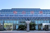 Matsuyama Airport Stock photo [5092640] Ehime