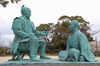 A statue of Toyotomi Hideyoshi, Shimazu Yoshihisa (Taipei Park) Stock photo [5095660] Taiheiji