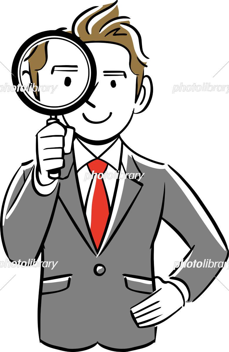 ビジネスマン 虫眼鏡 調査 イラスト素材 5187991 フォトライブ