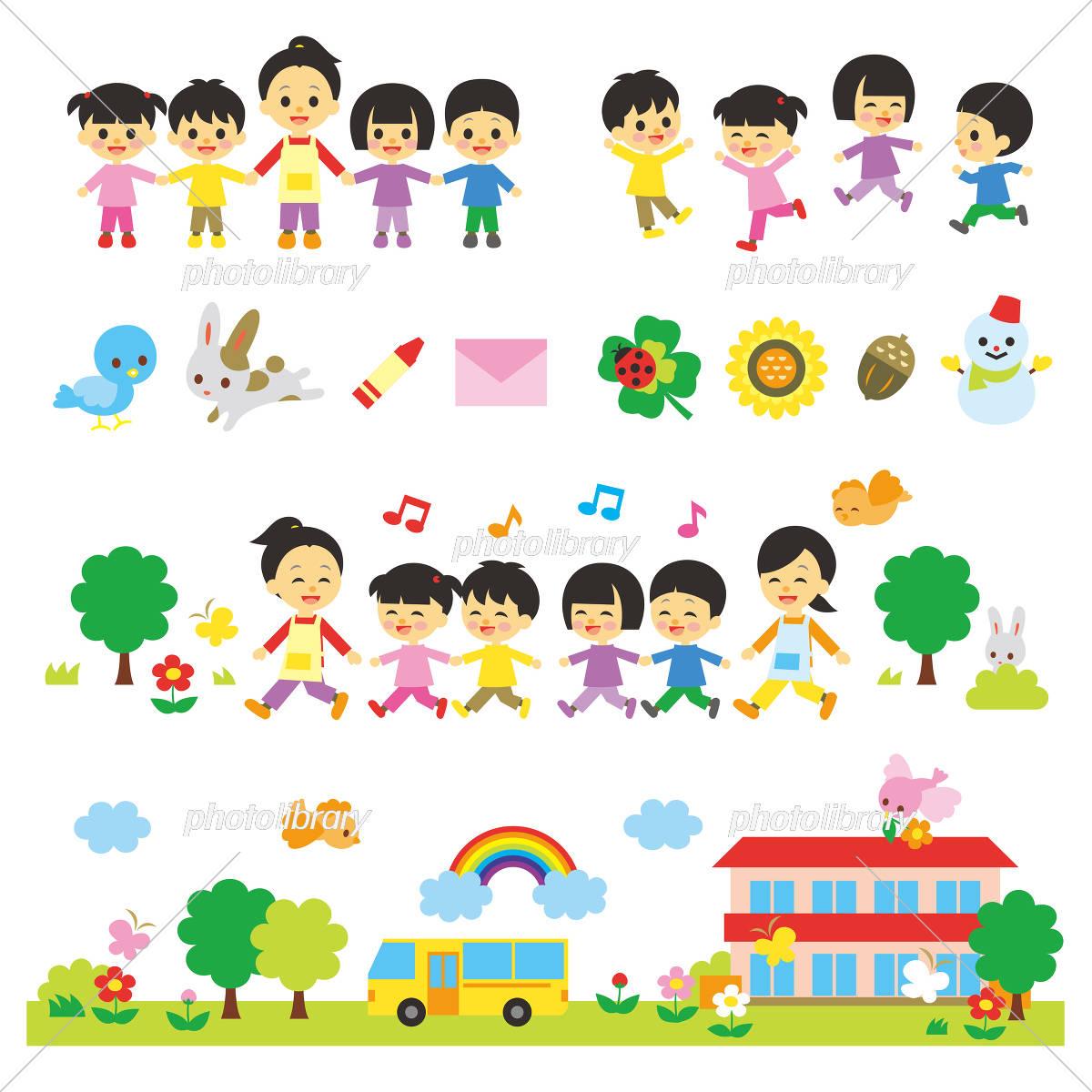 保育園 幼稚園 子供 セット イラスト素材 [ 5189732 ] - フォトライブ