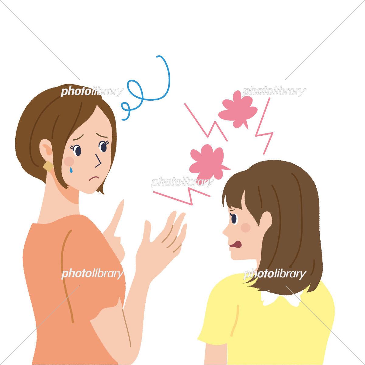 親子 反抗期 イラスト イラスト素材 5189873 フォトライブラリー