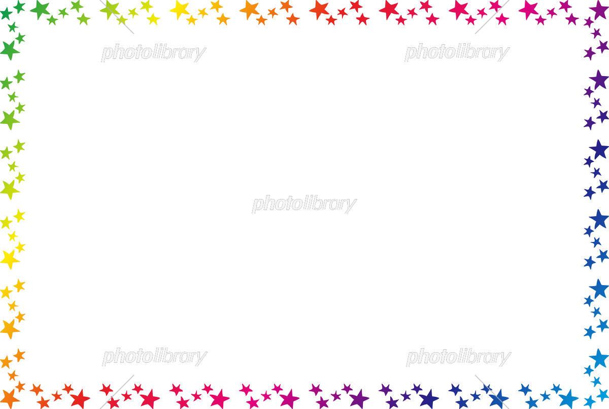 手描き スター フレーム イラスト素材 [ 5191294 ] - フォトライブ