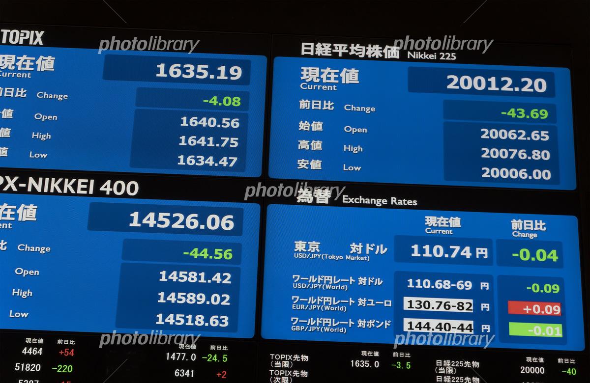 東京証券取引所 株価ボード イメージ 写真素材 5191859 フォト