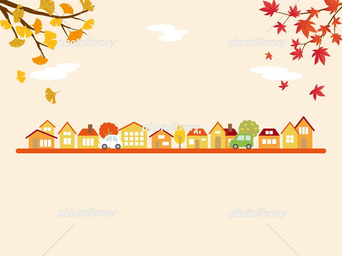 秋の街並み イラスト素材 5192033 フォトライブラリー Photolibrary