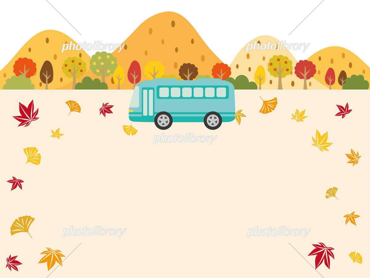秋の行楽 バスツアー イラスト素材 [ 5192065 ] - フォトライブラリー