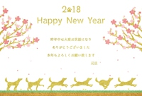 2018 Plum trees and dogs [5189514] New
