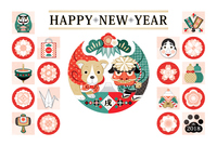 2018 completed year old year New Year's card dog and lion and lucky Japanese-style design [5189947] New