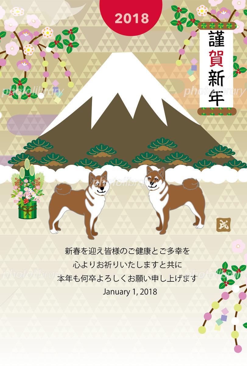 戌年の犬と富士山と日の出のイラスト年賀状テンプレート2018 イラスト素材 フォトライブラリー Photolibrary