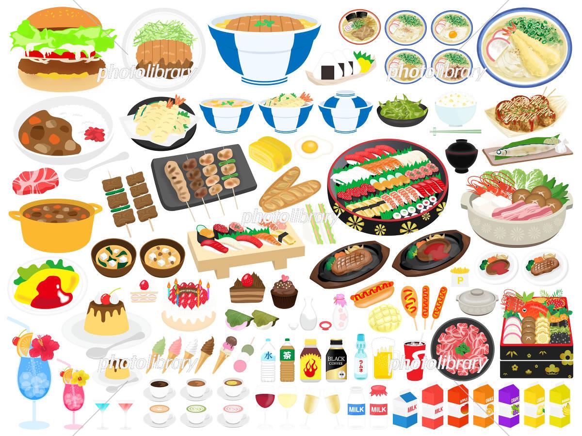 食べ物と飲み物のイラストセット イラスト素材 [ 5280344 ] - フォト ...