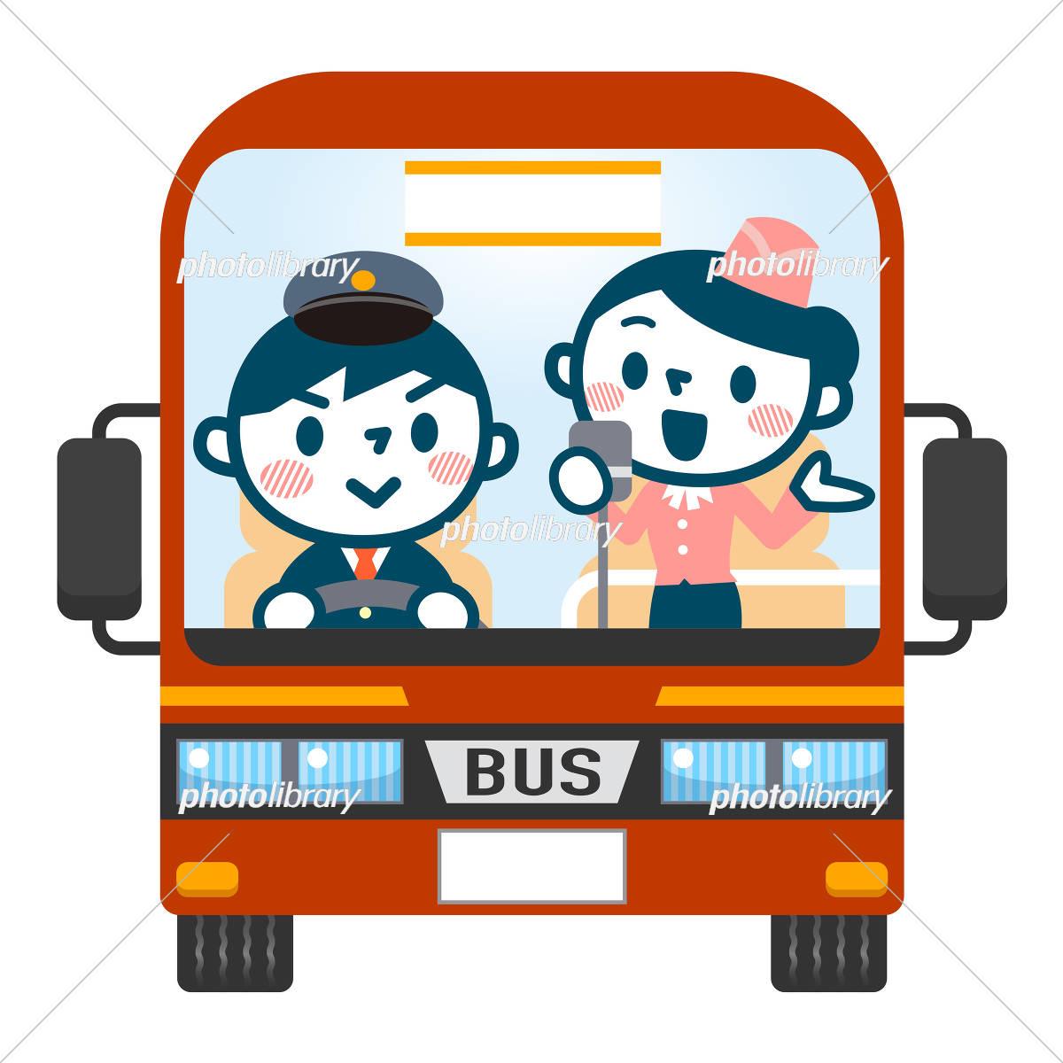 観光バスツアー イラスト素材 [ 5288040 ] - フォトライブラリー